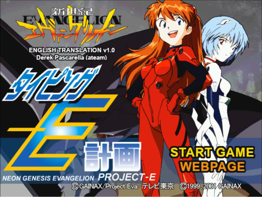 2021-01-14 23_47_13-[2021-01-14] Neon Genesis Evangelion - Typing Project E (English Translati...png