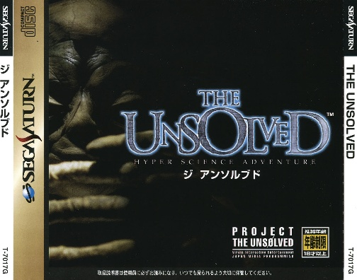 2_1528px-Unsolved_Saturn_JP_Box_Front.jpg