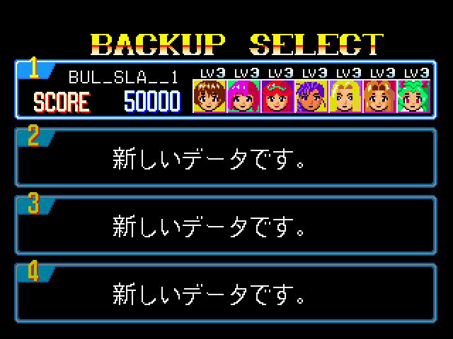 BS_Screen_BackupSelect_JP.png