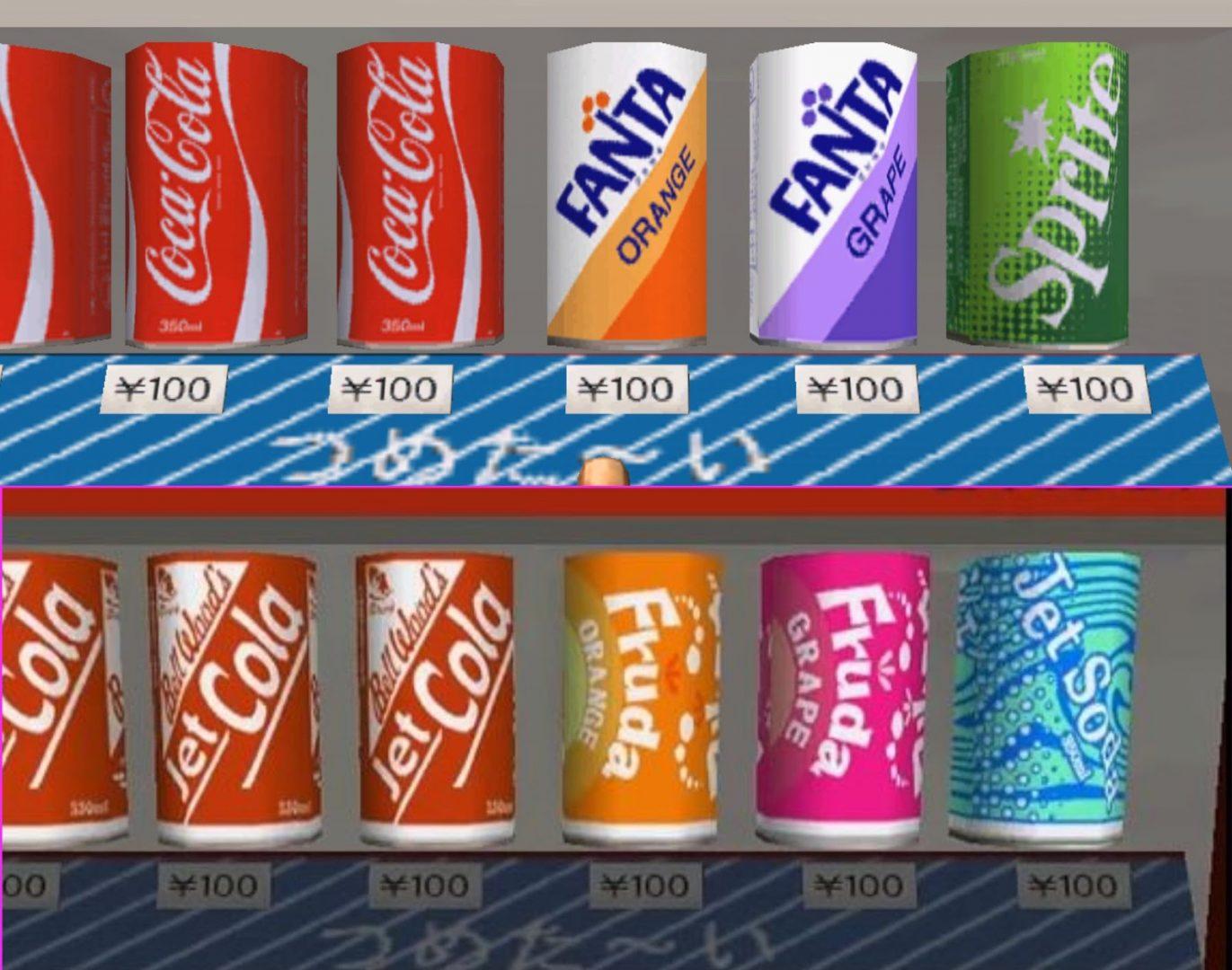 coca-cola-she-said.jpg