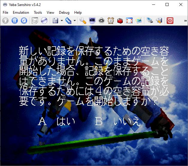 RAM error screen.png