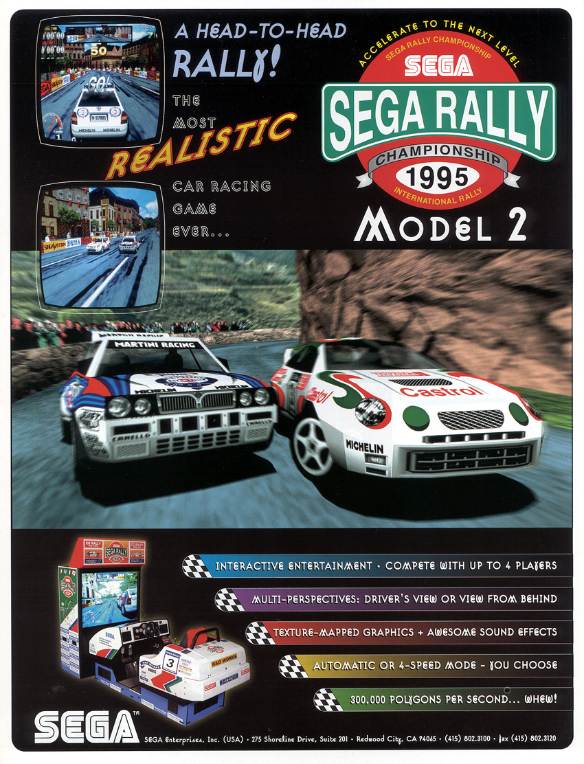 Sega_Rally_flyer.