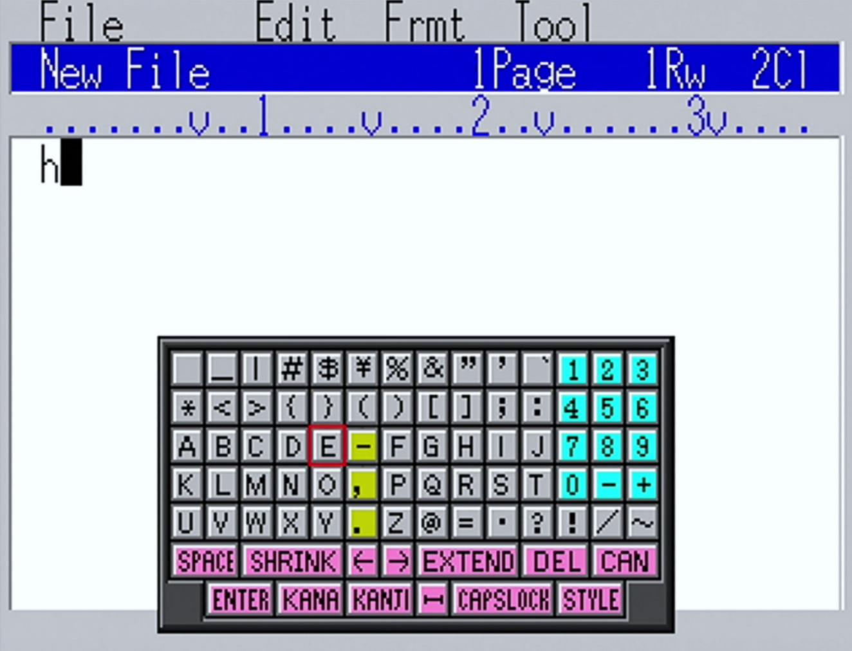 translated egword keyboard.png