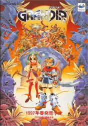 Grandia_Saturn_JP_Flyer-1-edit.jpg